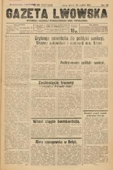 Gazeta Lwowska. 1935, nr295
