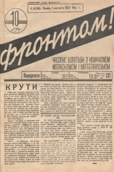 Frontom! : časopis borot'bi z komunìzmom, marksizmom ì materìâlìzmom. 1937, nr4