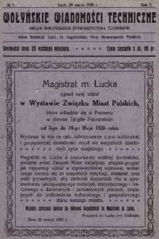 Wołyńskie Wiadomości Techniczne : organ Wołyńskiego Stowarzyszenia Techników. 1925, nr1