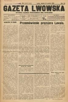 Gazeta Lwowska. 1935, nr298
