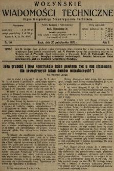 Wołyńskie Wiadomości Techniczne : organ Wołyńskiego Stowarzyszenia Techników. 1926, nr10