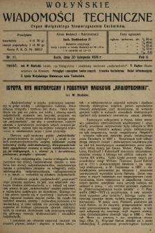 Wołyńskie Wiadomości Techniczne : organ Wołyńskiego Stowarzyszenia Techników. 1926, nr11