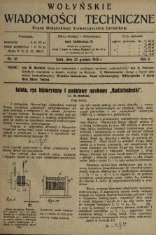 Wołyńskie Wiadomości Techniczne : organ Wołyńskiego Stowarzyszenia Techników. 1926, nr12
