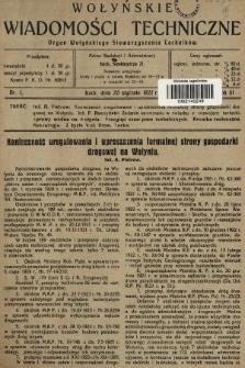 Wołyńskie Wiadomości Techniczne : organ Wołyńskiego Stowarzyszenia Techników. 1927, nr1