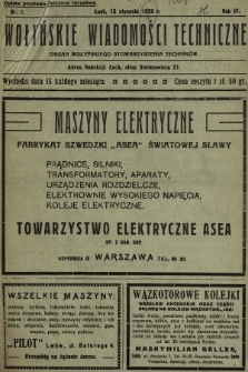 Wołyńskie Wiadomości Techniczne : organ Wołyńskiego Stowarzyszenia Techników. 1928, nr1