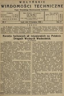 Wołyńskie Wiadomości Techniczne : organ Wołyńskiego Stowarzyszenia Techników. 1928, nr4