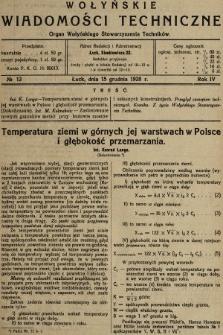 Wołyńskie Wiadomości Techniczne : organ Wołyńskiego Stowarzyszenia Techników. 1928, nr12