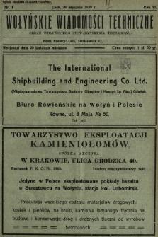 Wołyńskie Wiadomości Techniczne : organ Wołyńskiego Stowarzyszenia Techników. 1930, nr1