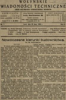 Wołyńskie Wiadomości Techniczne : organ Wołyńskiego Stowarzyszenia Techników. 1930, nr7