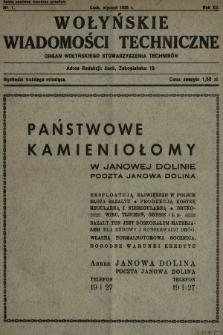Wołyńskie Wiadomości Techniczne : organ Wołyńskiego Stowarzyszenia Techników. 1936, nr1