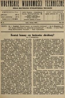 Wołyńskie Wiadomości Techniczne : organ Wołyńskiego Stowarzyszenia Techników. 1936, nr3