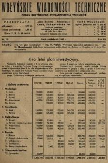 Wołyńskie Wiadomości Techniczne : organ Wołyńskiego Stowarzyszenia Techników. 1936, nr10
