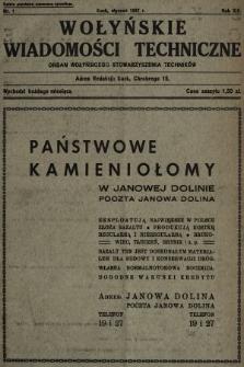 Wołyńskie Wiadomości Techniczne : organ Wołyńskiego Stowarzyszenia Techników. 1937, nr1