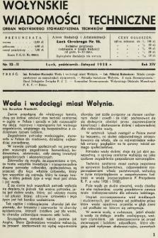 Wołyńskie Wiadomości Techniczne : organ Wołyńskiego Stowarzyszenia Techników. 1938, nr10-11