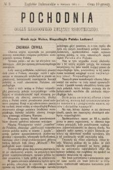 Pochodnia : organ Narodowego Związku Robotniczego. 1915, nr3