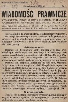 Wiadomości Prawnicze : wydawnictwo Księgarni Leona Frommera w Krakowie : dwumiesięcznik poświęcony bibliografji prawniczej. 1928, nr1