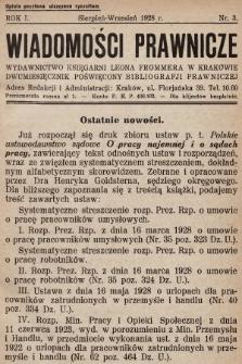Wiadomości Prawnicze : wydawnictwo Księgarni Leona Frommera w Krakowie : dwumiesięcznik poświęcony bibliografji prawniczej. 1928, nr3