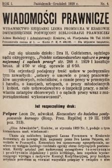 Wiadomości Prawnicze : wydawnictwo Księgarni Leona Frommera w Krakowie : dwumiesięcznik poświęcony bibliografji prawniczej. 1928, nr4