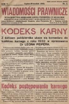 Wiadomości Prawnicze : wydawnictwo Księgarni Leona Frommera w Krakowie : kwartalnik poświęcony bibliografji prawniczej. 1932, nr3