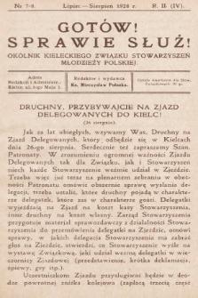 Gotów! Sprawie Służ! : okólnik Kieleckiego Związku Stowarzyszeń Młodzieży Polskiej. R. 2, 1928, nr7-8
