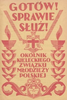 Gotów! Sprawie Służ! : okólnik Kieleckiego Związku Stowarzyszeń Młodzieży Polskiej. R. 7, 1932, nr2