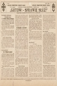 Gotów ! Sprawie Służ! : perjodyczne wydawnictwo organizacyjne dla ooddziałów. [R. 12], 1936, nr2