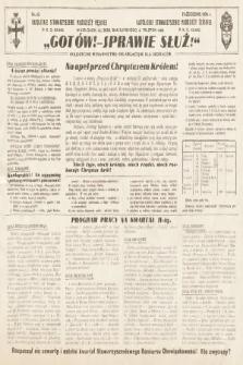Gotów ! Sprawie Służ! : perjodyczne wydawnictwo organizacyjne dla ooddziałów. [R. 12], 1936, nr10