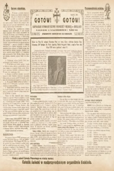 Gotów ! Gotów! : wydawnictwo organizacyjne dla oddziałów. [R. 15], 1939, nr3