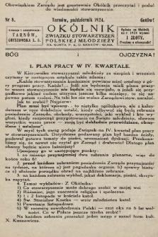 Okólnik Związku Stowarzyszeń Polskiej Młodzieży. 1924, nr8