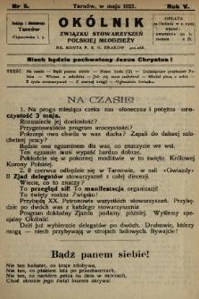 Okólnik Związku Stowarzyszeń Polskiej Młodzieży. 1925, nr5