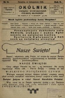 Okólnik Związku Stowarzyszeń Polskiej Młodzieży. 1925, nr11