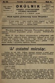 Okólnik Związku Stowarzyszeń Polskiej Młodzieży. 1925, nr12