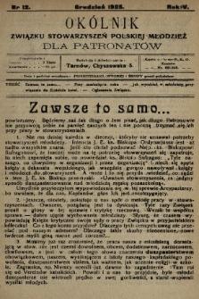 Okólnik Związku Stowarzyszeń Polskiej Młodzieży. 1925, nr12 (numer dla patronatów)