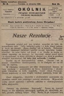 Okólnik Związku Stowarzyszeń Polskiej Młodzieży. 1926, nr8
