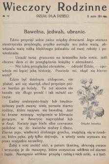 Wieczory Rodzinne : dział dla dzieci. 1914, nr12