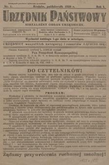 Urzędnik Państwowy : niezależny organ urzędniczy. 1926, nr1