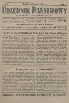 Urzędnik Państwowy : niezależny organ urzędniczy. 1926, nr2
