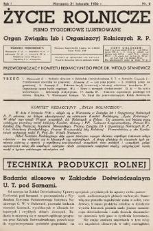 Życie Rolnicze : pismo tygodniowe ilustrowane : organ Związku Izb i Organizacyj Rolniczych R.P. 1936, nr6