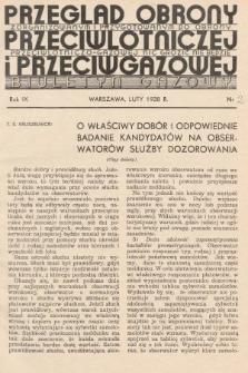 Przegląd Obrony Przeciwlotniczej i Przeciwgazowej : biuletyn gazowy. 1938, nr2