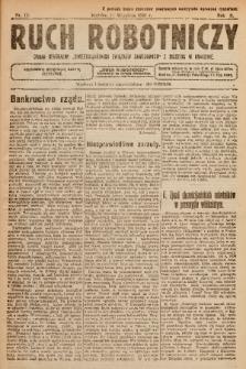"""Ruch Robotniczy : organ centralny """"Chrześcijańskich Związków Zawodowych"""" z siedzibą w Krakowie. 1921, nr 13"""