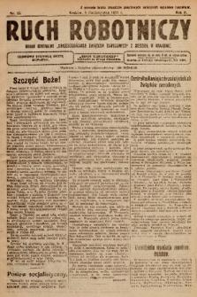 """Ruch Robotniczy : organ centralny """"Chrześcijańskich Związków Zawodowych"""" z siedzibą w Krakowie. 1921, nr 15"""