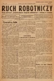 """Ruch Robotniczy : organ centralny """"Chrześcijańskich Związków Zawodowych"""" z siedzibą w Krakowie. 1924, nr 5-6"""
