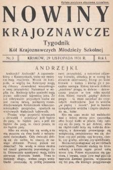 Nowiny Krajoznawcze : tygodnik kół krajoznawczych młodzieży szkolnej. 1931, nr3