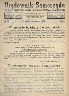 Orędownik Samorządu : organ Związku Gmin Województwa Śląskiego. 1926, nr12