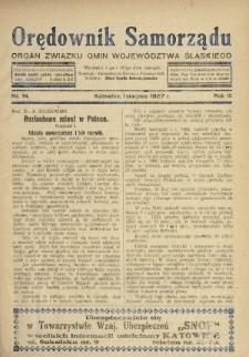 Orędownik Samorządu : organ Związku Gmin Województwa Śląskiego. 1927, nr14