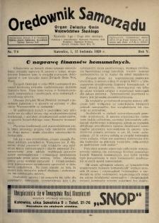 Orędownik Samorządu : organ Związku Gmin Województwa Śląskiego. 1929, nr7-8