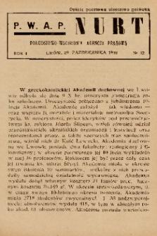 Nurt : południowo-wschodnia agencja prasowa. 1938, nr 12