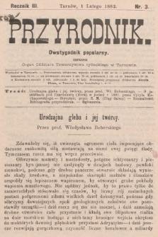 Przyrodnik : dwutygodnik popularny zarazem organ Oddziału Towarzystwa rybackiego w Tarnowie. R. 3, 1882, nr3