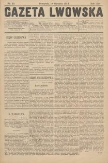 Gazeta Lwowska. 1912, nr13