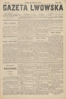 Gazeta Lwowska. 1912, nr18